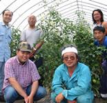 福島県 あいづ有機農法生産組合