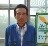 生産者様:北海道 井上農産至誠ファーム
